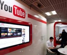 Prima diretta streaming a 360 gradi trasmessa da YouTube