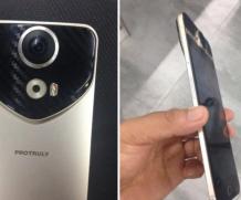 Dalla cina il primo smartphone con camera 360